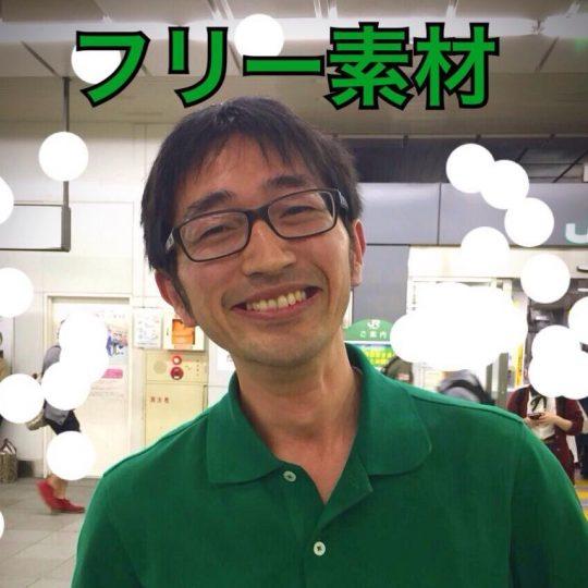 Koji Takahama