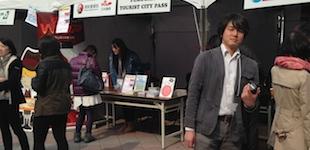 Kenichi Nakashima