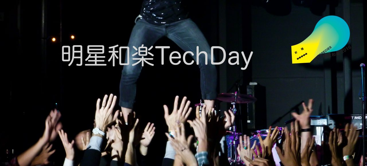 [TechDay] スタートアップ Demo Pitch [11/11]